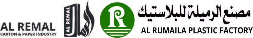 Al Rumaila Plastic Industries